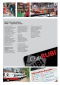 Rubi - Kress-Центр - Page 5