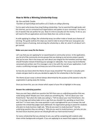 Good Scholarship Essay Sample