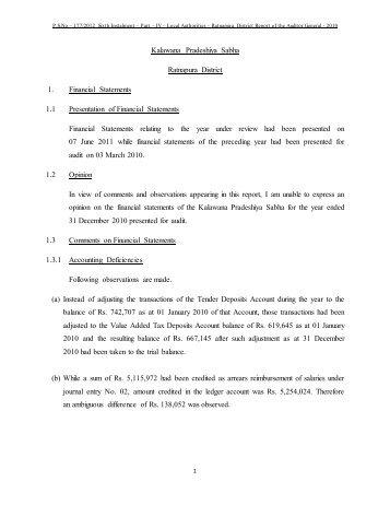 j k panchayti raj act 1989 Panchayati raj in haryana by saurav  has the panchayti raj  the jurisdiction of the block 1989 development council under the act is that the was introduced in.