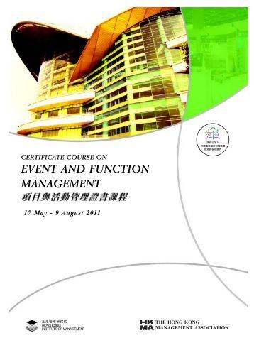 certificate course on event and function management - Hong Kong ...