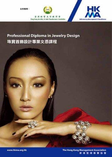 pdjd brochure2013(NEW).p65