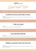 Maryam-Apr-Jun-2014-EN - Page 5