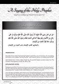 Maryam-Apr-Jun-2014-EN - Page 6