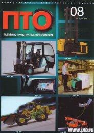 PTO-N08(97)- 08-OM XLOGO-XOP:Layout 1 - Omnews.pronovas.com