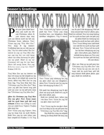 Christmas yog Txoj Moo Zoo - Hmong District