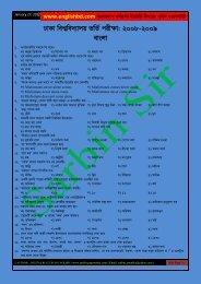 XvKv wek¦we`¨vjq fwZ© cix¶v: 2008-2009 evsjv - englishbd.com