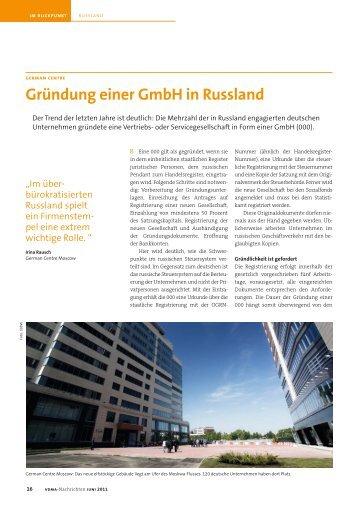 Gründung einer GmbH in Russland - German Centre Moscow