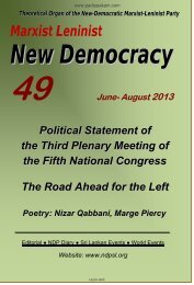New Democracy
