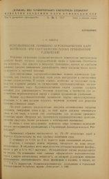 Page 1 _'l .:'1l1  . 11 .'1. llllll- '1113 1I~1151 llf f 1 10 1 lL'1lL'1l1ll'I ...