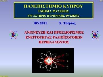 1 - Nuclear Physics