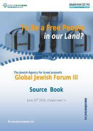 Global Jewish Forum To Be a Free People In Our Land - Makom Israel