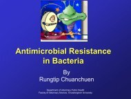 Antimicrobial Resistance in Bacteria