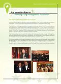 Report / Souvenir Programme - Hong Kong Management Association - Page 7