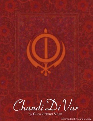 Chandi Di Var - SikhNet