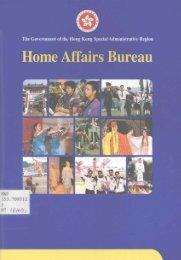 Home Affairs Bureau - HKU Libraries - The University of Hong Kong