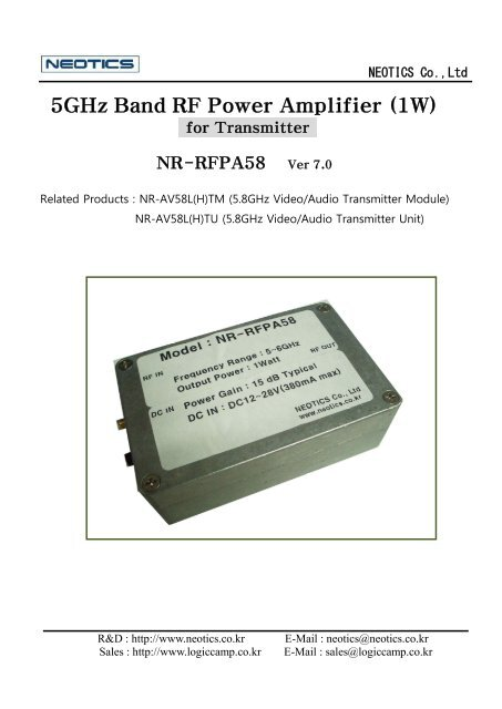 5GHz Band RF Power Amplifier 1W