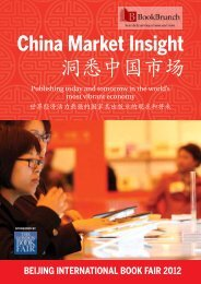 CMI Beijing Book fair Edition