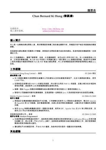 Résumé, Chan Bernard Ki Hong