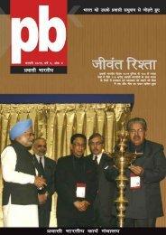 thoar fj'rk - Overseas Indian