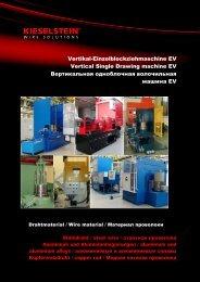 Однократный вертикальный волочильный стан ЕV (pdf 347.6 kB)