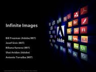 Infinite Images - iXBT.com