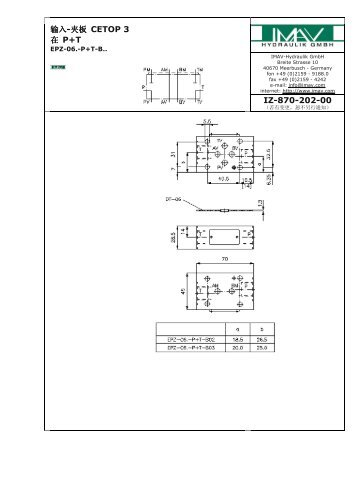 打印版 - IMAV-Hydraulik GmbH
