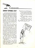 Grunt Volume 1 No. 6 - Craig Sams - Page 7