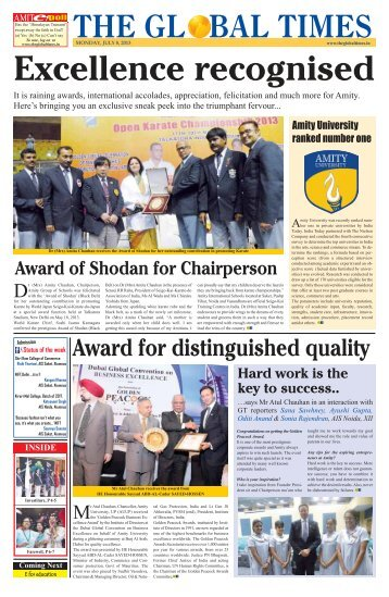 Award for distinguished quality - the global times