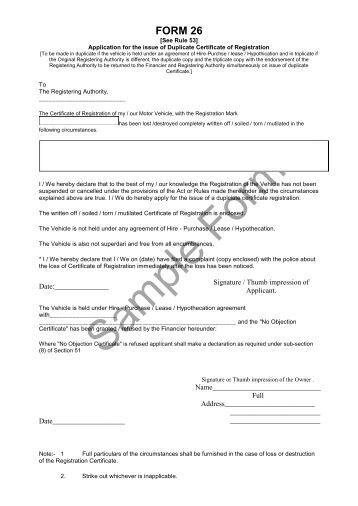 Cdl self certification form registry of motor vehicles for Motor and vehicle registration