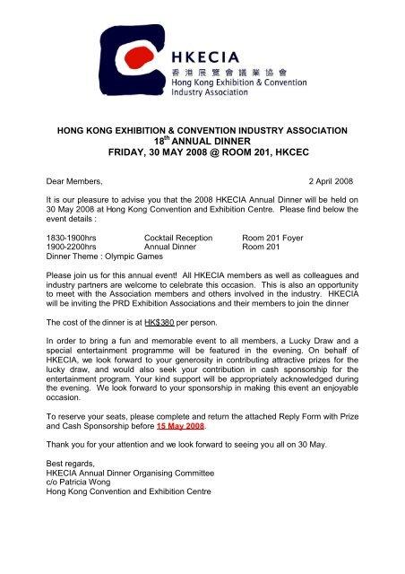 2008 Annual Dinner Sponsorship Invitation Reply Form Hkecia