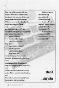 Mahasarakham University - Page 7