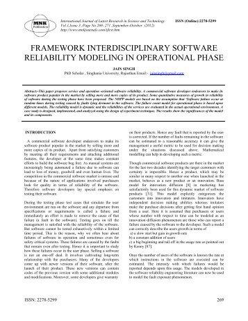 framework interdisciplinary software reliability modeling in ...
