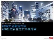 PDF下载 - 国际工业自动化网