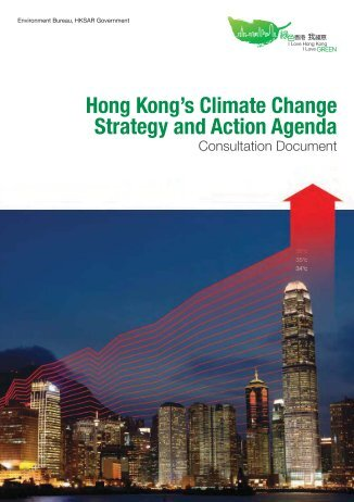 Hong Kong's Climate Change Strategy and Action Agenda - ESCI KSP