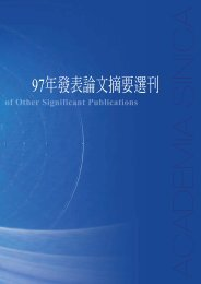 97年發表論文摘要選刊 - 中央研究院學術諮詢總會與學術事務組