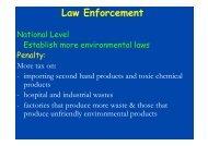Law Enforcement - invent
