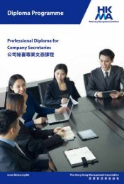 C O M P A N Y SECRETARIES - Hong Kong Management Association