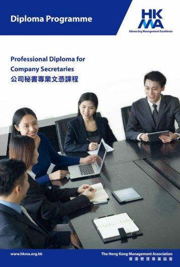 C O M P A N Y SECRETARIES - Hong Kong Management Association