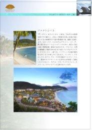 全页传真图片 - Mandarin Oriental Hotel Group