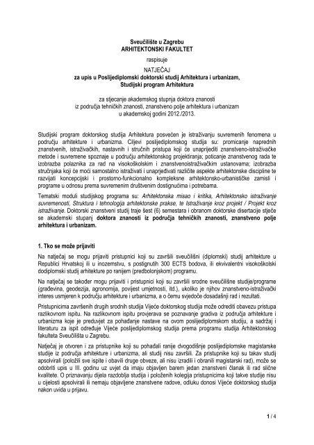 Dsa2013 Upute Za Prijavu Pdf Virtual Af Arhitektonski Fakultet