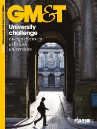 university challenge - Gazprom Marketing & Trading