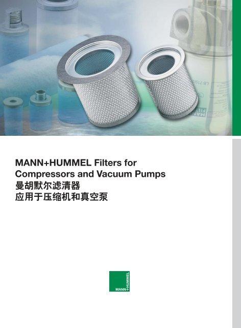 MANN+HUMMEL Filters for Compressors and Vacuum Pumps த ...