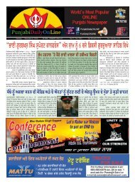 The Sikh Bulletin
