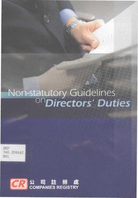 Duties - HKU Libraries - The University of Hong Kong