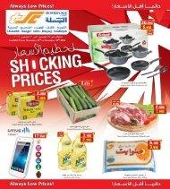 Shocking Prices