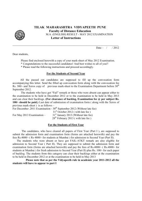 M A  English Result Letter - Tilak Maharashtra Vidyapeeth