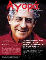 Agora Publication - Stavros Niarchos Foundation