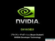 CEDEC 2006 - NVIDIA Developer Zone