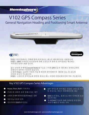 V102 GPS Compass Series
