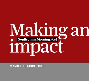 MARKETING GUIDE 2010 - The Marketer & Recruiter - South China ...